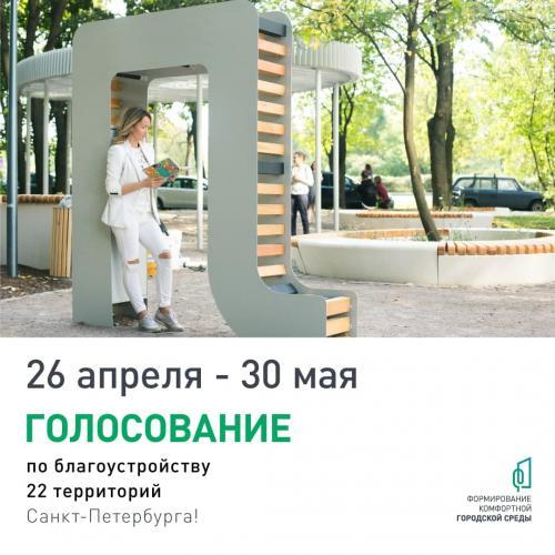 photo 2021-04-21 11-46-56